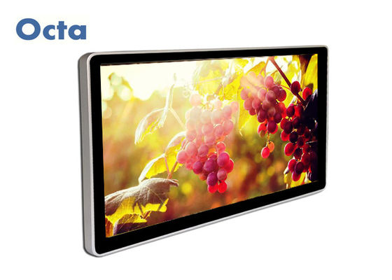China Netz-Touch Screen digitale Beschilderung HD LCD 250cd/M2 Ertrag HDMI VGA distributeur
